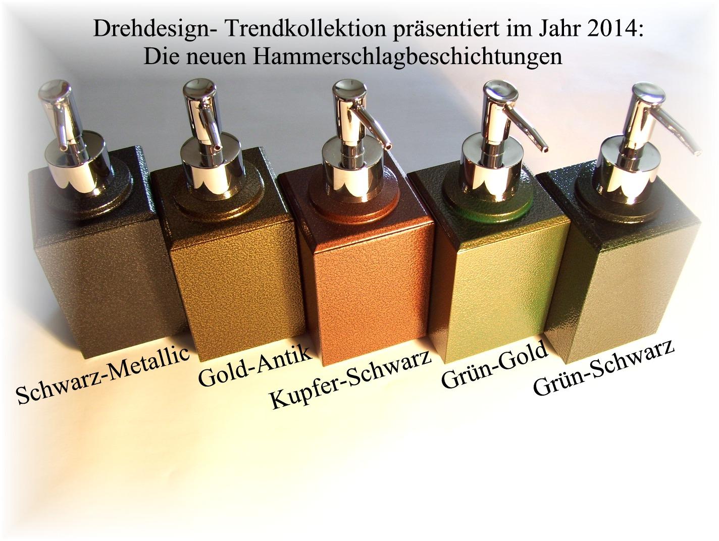 Seifenspender antik  Drehdesign - Index